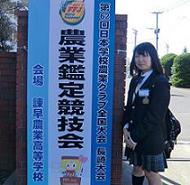 北海道標茶高等学校Webページ ...